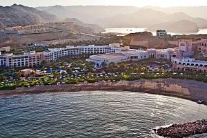Wellnessurlaub im Oman - Neu bei beauty24