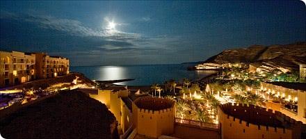 Shangri-La Al Bandar Hotel, Oman
